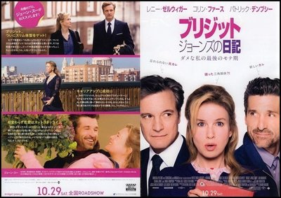 X~西洋電影[BJ 有喜]芮妮齊薇格.柯林佛斯.艾瑪湯普遜-A+B兩版,共兩張日本電影宣傳小海報2016