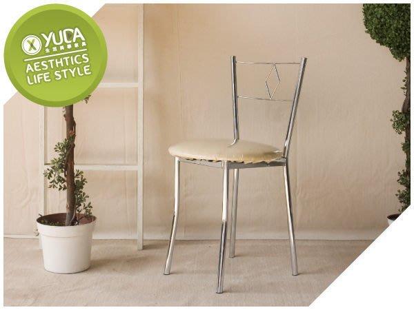 【YUDA】 貝卡 電鍍+鐵 化妝椅/梳妝椅/鏡檯椅凳 新竹以北免運費