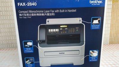 BOTHER MFC- 2840 傳真多功能複合機 影印 傳真 列印 掃瞄