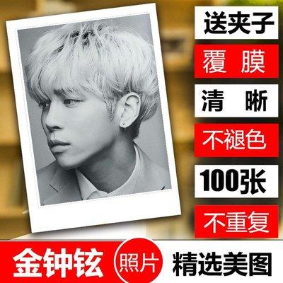 (4寸100張)金鐘鉉個人寫真照片小卡周邊卡片shinee粉絲 紀念品