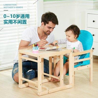 兒童吃飯餐椅實木寶寶座椅多功能學坐嬰兒餐桌椅可調節寶寶椅子  IGO