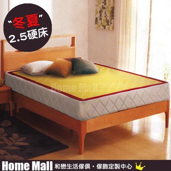 HOME MALL~冬夏兩用緹花2.5mm彈簧床墊-單人3.5尺 3500元 另有雙人.加大尺寸(雙北市免運費)