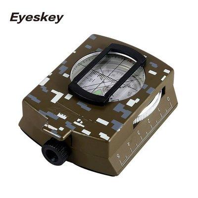 廠家多功能戶外指南針地圖比例尺迷你專業指南針帶夜光羅盤儀1212