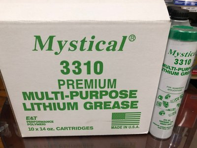 【Mystical 潤滑油脂 美國】Mystical 3310 Grease、高級鋰基通用潤滑油脂、30條/箱【滿箱】