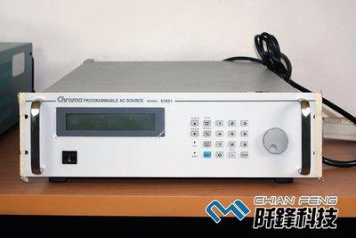 【阡鋒科技 專業二手儀器】致茂電子 Chroma 61601 單向 500VA 電源供應器
