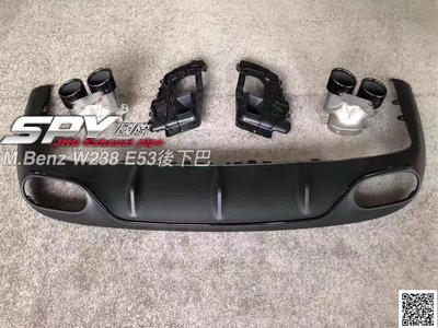SPY國際 M.Benz W238 C238 E53 AMG 後下巴 四出尾飾管