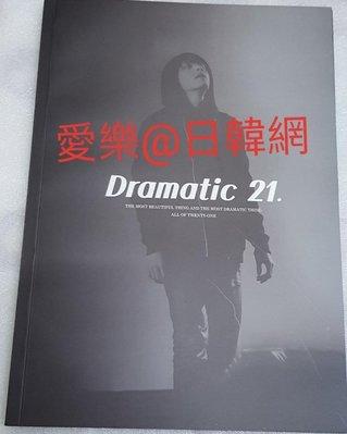 (BTS防彈少年團) V 金泰亨 韓站寫真集 Dramatic 21.  Kim Tae Hyung 泰泰TaeTae