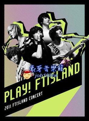 【象牙音樂】韓國人氣團體 -- F.T ISLAND - Play! FTISLAND (First Press) (Korea Ver.)