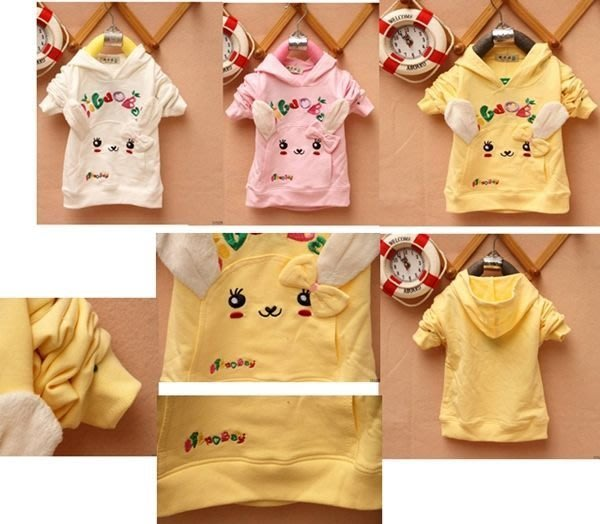 Pink&Angel-{09195}2014新款~可愛兔寶寶 立体兔耳朵長袖連帽上衣。3色。現貨
