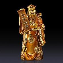 【凡了居】純銅文財神爺擺件招財進寶擺設開業禮品 銅工藝品文財神 銅之運227