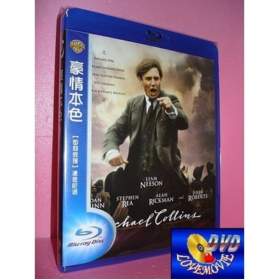 A區Blu-ray藍光台灣正版【豪情本色Michael Collins(1996)】[含中文字幕] DTS-HD全新未拆