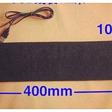 DC5V USB接頭寵物用發熱片.10*40CM