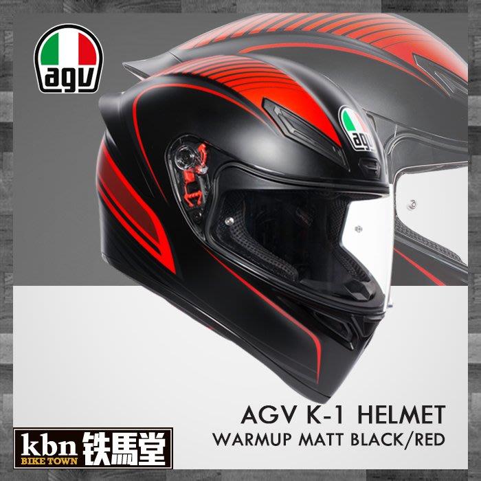 ☆KBN☆鐵馬堂 義大利 AGV K1 WARMUP 亞版 全罩 安全帽 46 羅西 K3 消光 黑紅