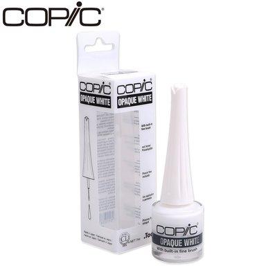 板橋酷酷姐美術 日本Copic opaque white 不透明白色墨水6ml 細頭單瓶