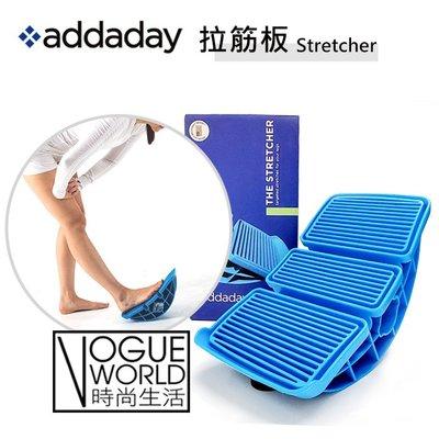 時尚生活// 免運 addaday 拉筋板 Stretcher /拉腿 /伸展瑜珈