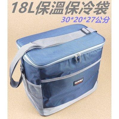 [浪][E83-18L]多功能18L、24L保冷袋 保溫保冰 保溫袋 冰箱 冰桶 冰袋 露營袋 戶外袋 野餐袋 媽媽包 新北市