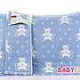 BabyFace【三層紗】貝納熊款紗布料枕巾枕頭...