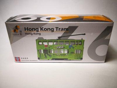 Tiny 66 初版 一叮就到 香港 電車 (屈地街電車廠) Hong Kong Tram 微影
