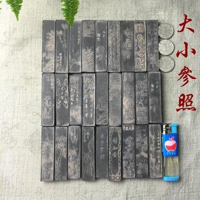 奇奇店-胡開文70-80年陳墨老墨塊墨條墨錠徽墨老松煙古墨收藏無盒