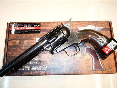 品名: Umarex Colt SAA.45 CO2左輪手槍 舊化(風化黑) D-WG017 品牌 :WG (台灣製造)