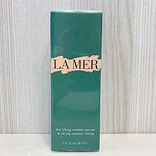 最新 La Mer The Lifting Contour Serum 妍塑輪廓精華 30ml 包郵