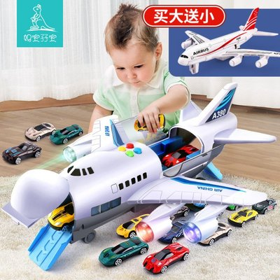 乾一超大号玩具飞机儿童惯性音乐轨道客机模型收纳套装男孩宝宝玩具车