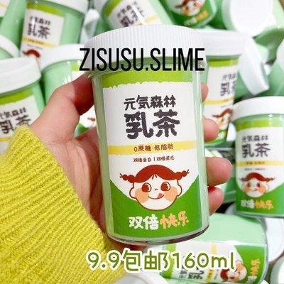 港灣之星-子蘇蘇slime起泡膠便宜泥越玩越大泥網紅同款(規格不同價格不同)