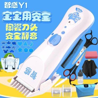 理髮器 家用寶寶理發器推剪嬰兒剃頭髮刀充電動式兒童剃刀推頭推子電剪刀  ·