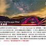 【eYe攝影】STC Astro Nightscape Filter 77mm 夜空輕光害 星景濾鏡 郊區夜景 星空濾鏡