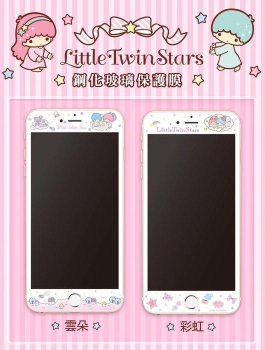 雙子星滿版玻璃保護貼 iPhone 7 (4.7吋)【三麗鷗正版】