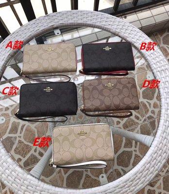 美國正品 COACH 57468 女式中長款手包 卡包 零錢包 手機包 多功能手腕包 經典花紋拼色款