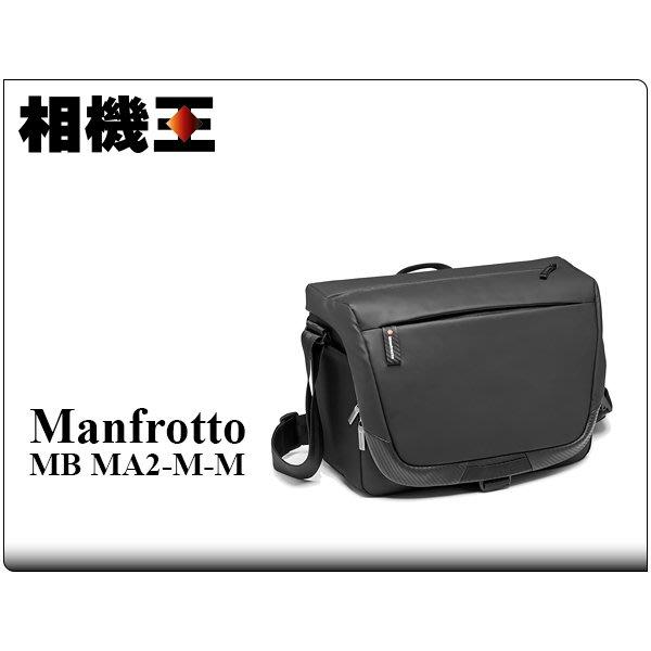 ☆相機王☆Manfrotto Advanced² Messenger M 郵差包 相機包 二代 (3)