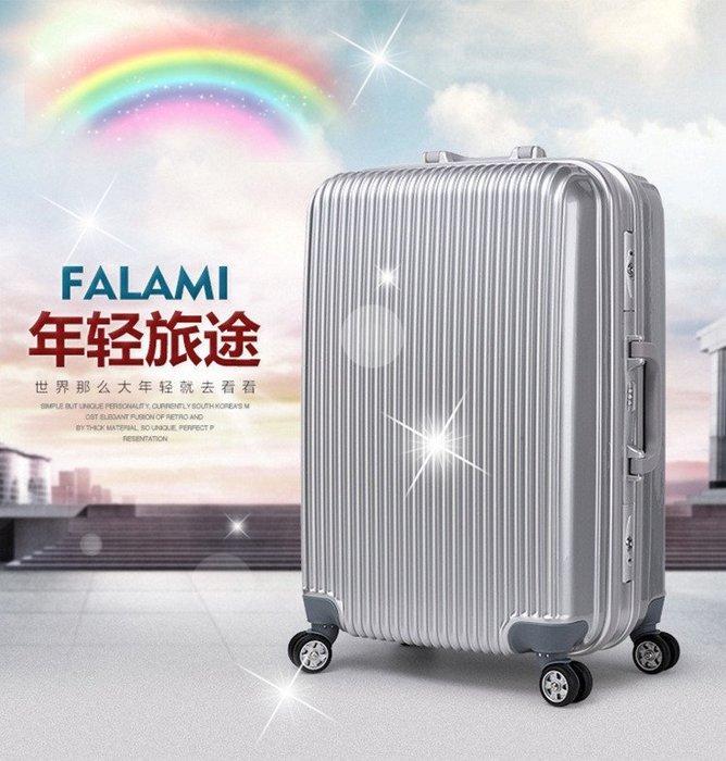 ABS+PC純色鋁框箱拉桿箱行李箱萬向輪旅行箱登機箱20
