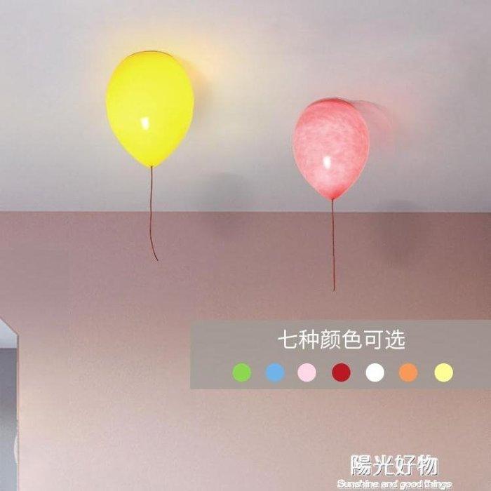 吊燈氣球創意現代簡約餐廳臥室新房間兒童房裝飾氣球彩色多頭  NMS