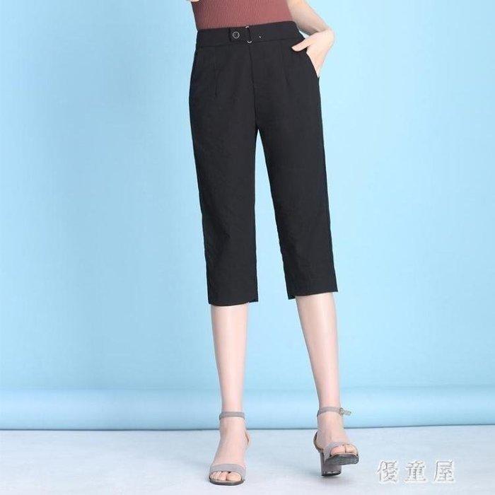 BELOCO 棉麻七分褲薄款夏季新款百搭顯瘦高腰寬鬆休閒哈倫褲女中褲 BE655