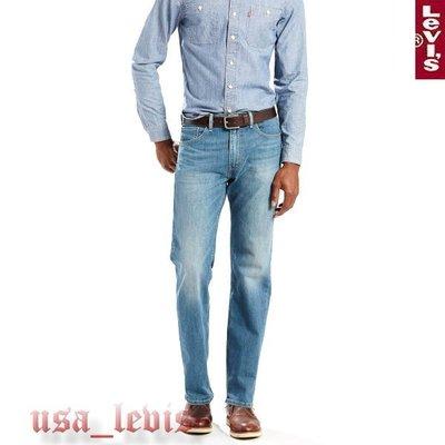 【彈性新款29-40腰優惠】美國LEVI S 505 Green Leaf 淺藍水洗刷白 重磅舒適中直筒 牛仔褲 丹寧褲