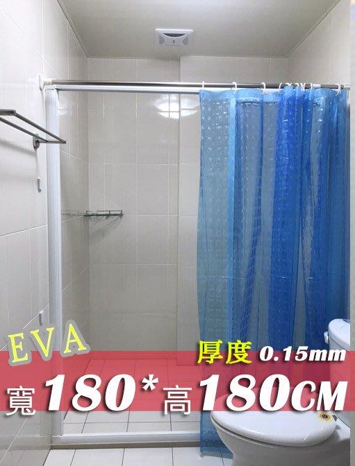 [現貨][贈小禮] 3D TV WALL 藍色 180*180 加厚 浴簾 防水簾 隔間簾 贈掛勾