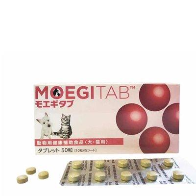 日本共立製藥MOEGITAB 貝節益 寵物犬貓關節共用(盒裝50錠)