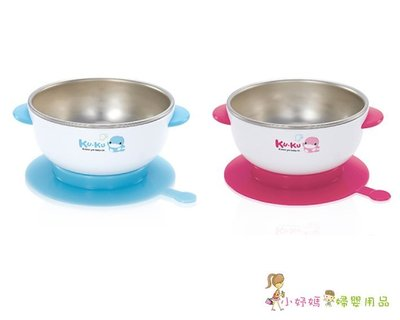 (小妤媽) KU.KU 酷咕鴨KU5464 不銹鋼隔熱吸盤碗 (藍/ 粉) 雲林縣