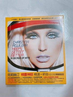 全新未拆封 克莉絲汀 Christina Aguilera 精靈神話 精選 CD+DVD 已絕版