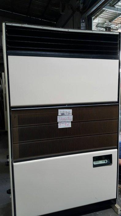 (大台北)中古大同7.5RT水冷箱型機3φ220V(編號:TA1060902)~冷氣空調拆除回收買賣出租~