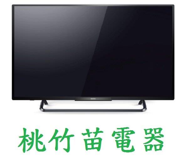 Kolin  KLT-55EVT01 歌林55吋液晶電視 桃竹苗電器 歡迎電聯0932101880