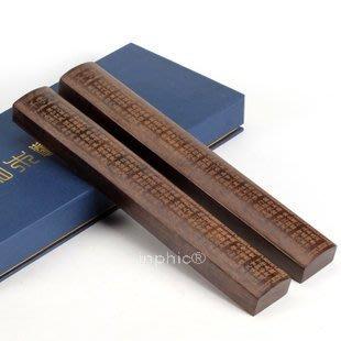 INPHIC-千字文鎮紙 鎮紙紅木鎮尺 書枕紅木雕刻工藝品 帶錦盒