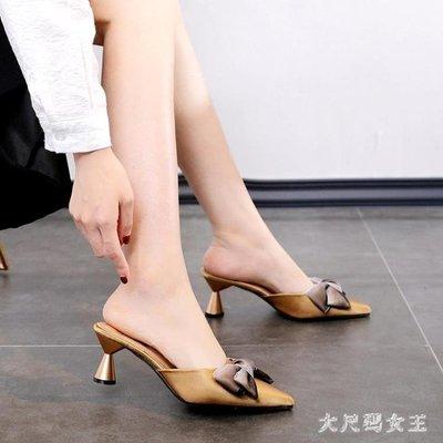 高跟拖鞋女 粗跟包頭半拖鞋時尚外穿新款韓版百搭涼拖穆勒鞋 mj14042【全館免運】
