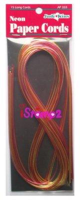 *哈玩藝手作* AP333 裝飾紙繩/Paper Cords/裝飾繩/水引線《Neon》超值價 $269 - 美國原裝