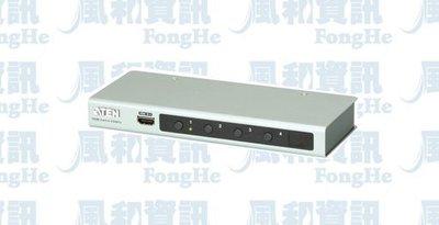 ATEN VS481B 4埠HDMI影音切換器【風和資訊】
