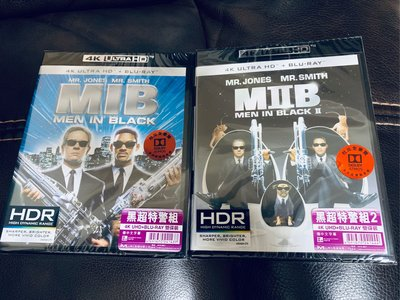 兩套全新未拆封 香港版套裝4k blu ray(4K Ultra HD + Blu-ray)黑超特警組 (1997) + 黑超特警II (2002) *代友售