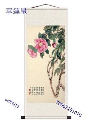 【幸運星】開運 40*120cm 風水畫  牡丹畫 絲綢畫  ZS 卷軸畫   A82