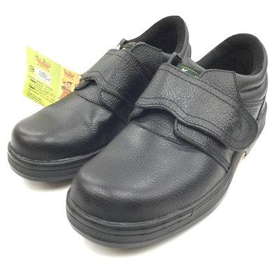 ※555鞋※ KS MIB 555I01 鞋邊車縫 魔鬼氈 超厚乳膠鞋墊 安全鞋(會呼吸喔)~送襪子乙雙