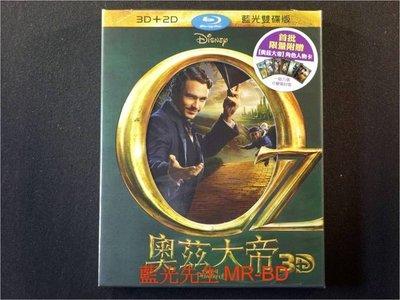 [3D藍光BD] - 奧茲大帝 Oz : The Great and Powerful 3D + 2D 雙碟限定版 ( 得利公司貨 )